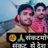 s Thakur सभी मिलकर रहो सब भगवान की संताने है 😍😍