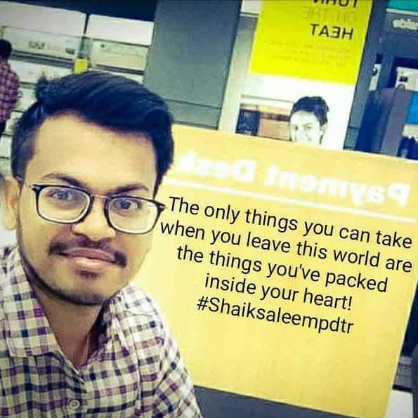 Shaiksaleempdtr