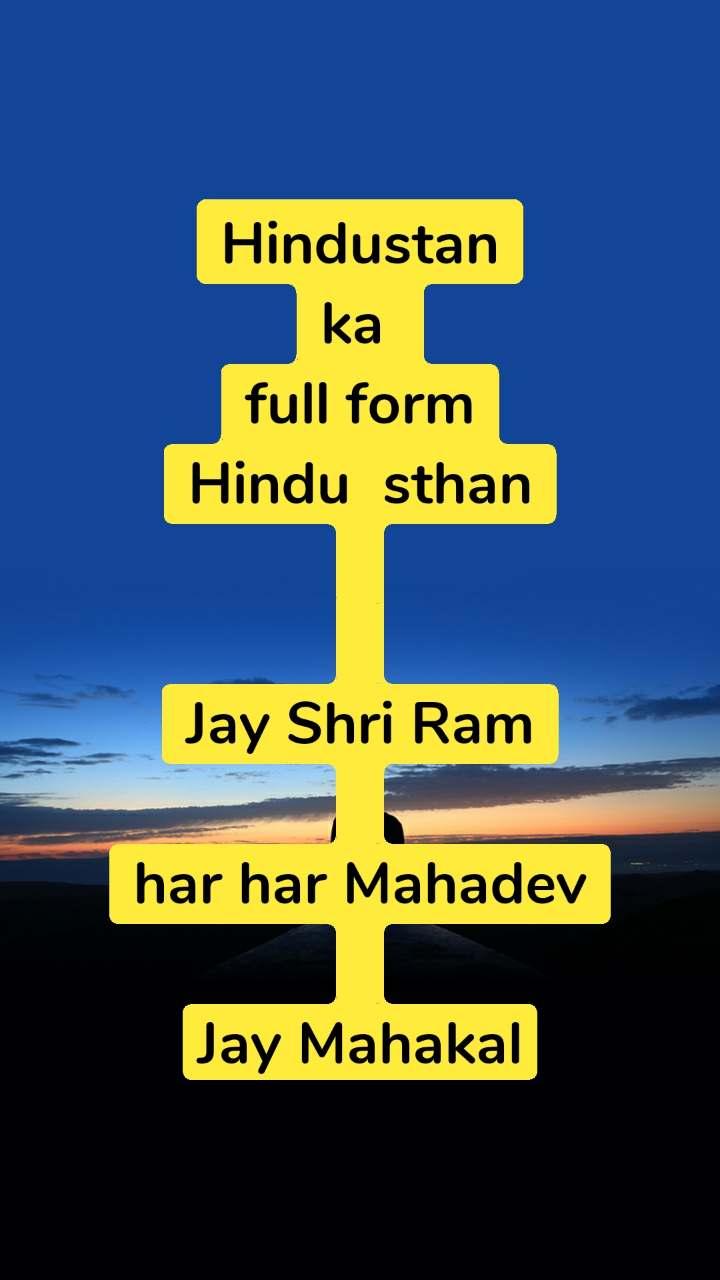 Hindustan ka  full form Hindu  sthan   Jay Shri Ram  har har Mahadev  Jay Mahakal