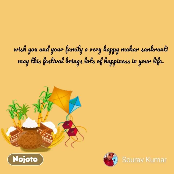 मकर संक्रांति wish you and your family a very happy makar sankranti may this festival brings lots of happiness in your life. #NojotoQuote
