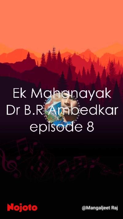 Ek Mahanayak Dr B.R Ambedkar episode 8