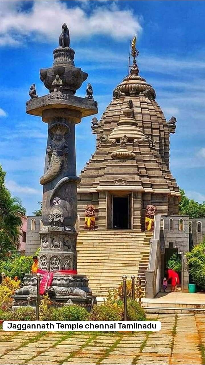 Jaggannath Temple chennai Tamilnadu