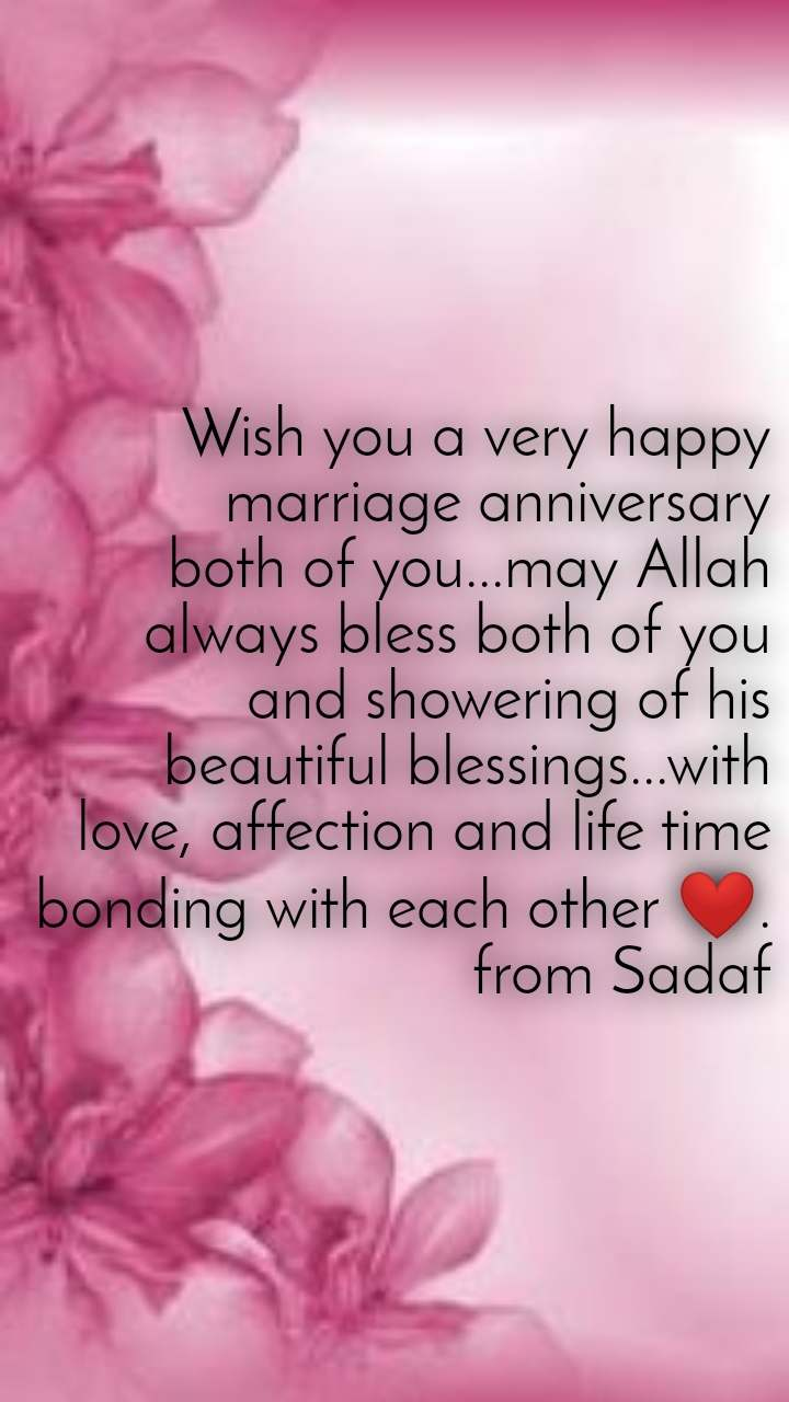 May allah shower his blessings on your marriage