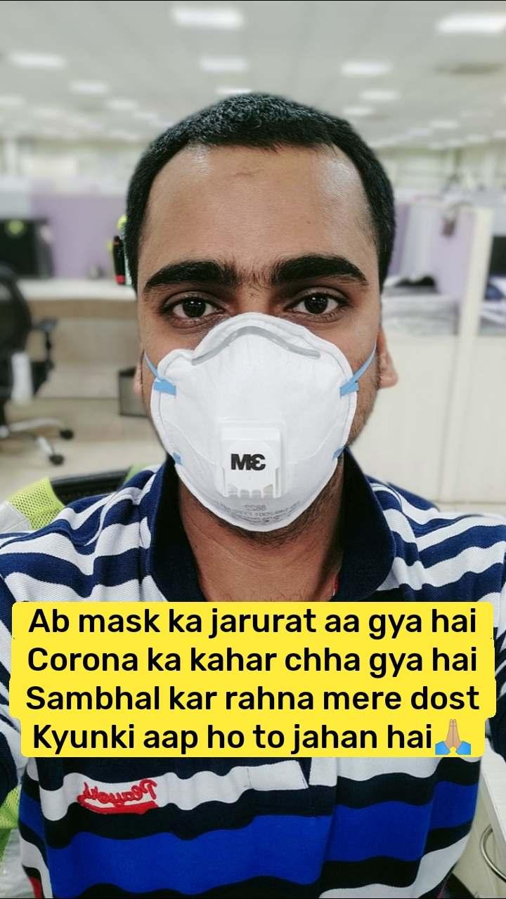 Ab mask ka jarurat aa gya hai Corona ka kahar chha gya hai Sambhal kar rahna mere dost Kyunki aap ho to jahan hai🙏🏼