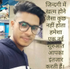 Ritesh Gupta I am student and motivated Boy