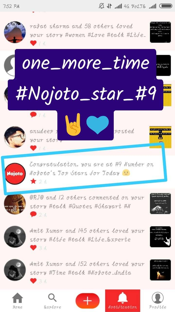 one_more_time #Nojoto_star_#9 🤘💙