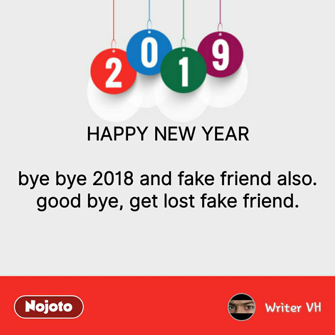 new year quotes happy new year bye bye nojoto