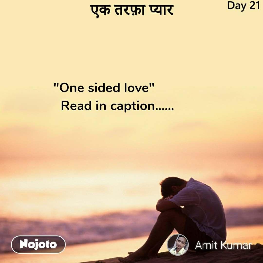"""एक तरफ़ा प्यार """"One sided love""""   Read in caption......"""