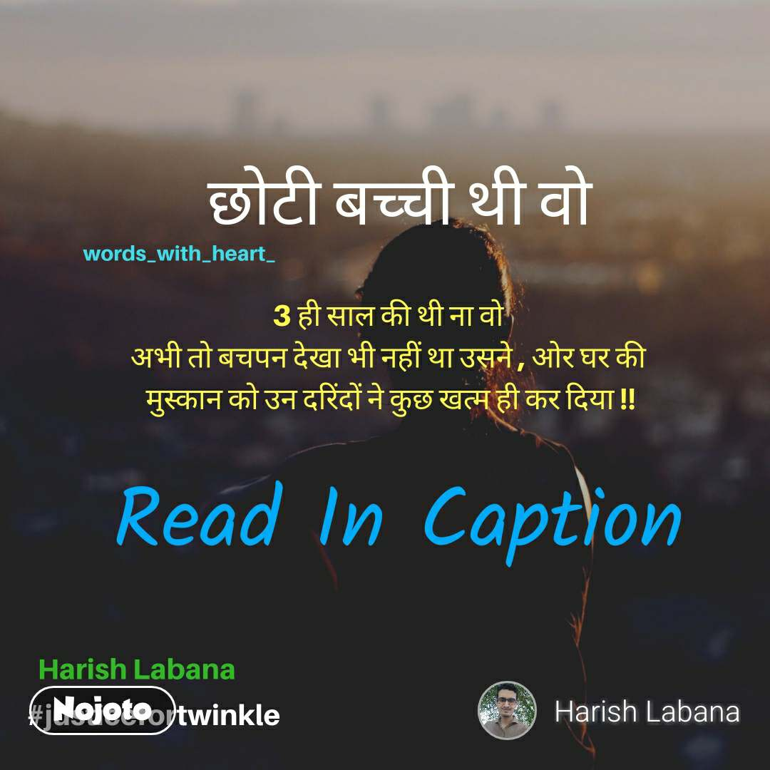 Read In Caption