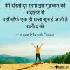 Mahesh Yadav मैं उ प्र में आजमगढ़ से हूं