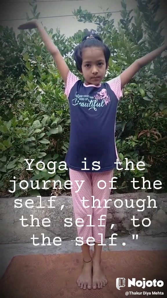 Yoga is the journey of the self, through the self, to the self.""
