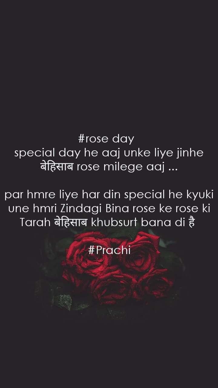 #rose day   special day he aaj unke liye jinhe बेहिसाब rose milege aaj ...  par hmre liye har din special he kyuki une hmri Zindagi Bina rose ke rose ki Tarah बेहिसाब khubsurt bana di है   #Prachi