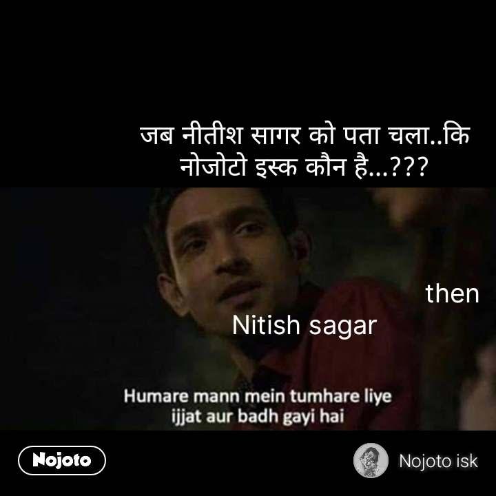 netflix memes जब नीतीश सागर को पता चला..कि नोजोटो इस्क कौन है...???                                           then Nitish sagar #NojotoQuote