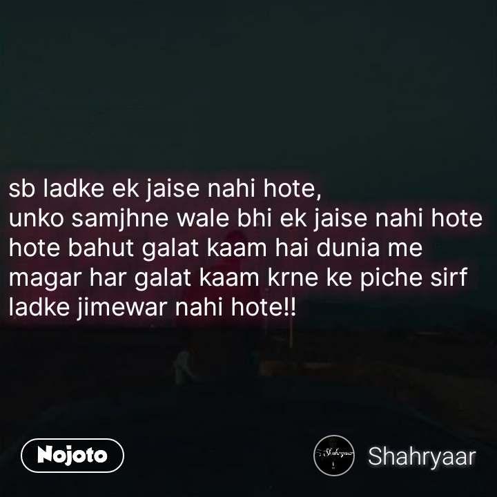 love sms status messages sb ladke ek jaise nahi hote, unko samjhne wale bhi ek jaise nahi hote hote bahut galat kaam hai dunia me magar har galat kaam krne ke piche sirf ladke jimewar nahi hote!!  #NojotoQuote