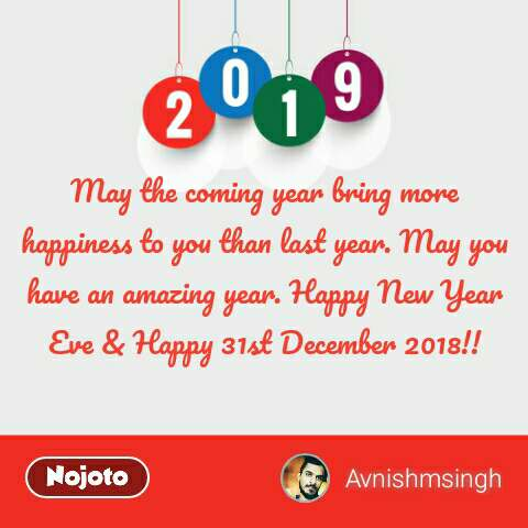 new year quotes the coming year bring mor nojoto
