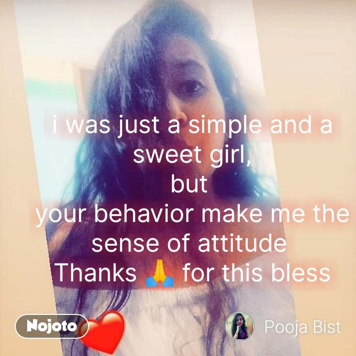 Download I Was Just A S Status Shayari Quotes Nojoto