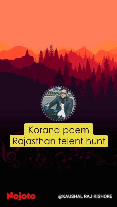 Korana poem Rajasthan telent hunt