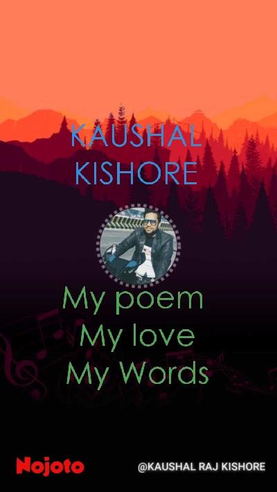 My poem  My love My Words KAUSHAL KISHORE