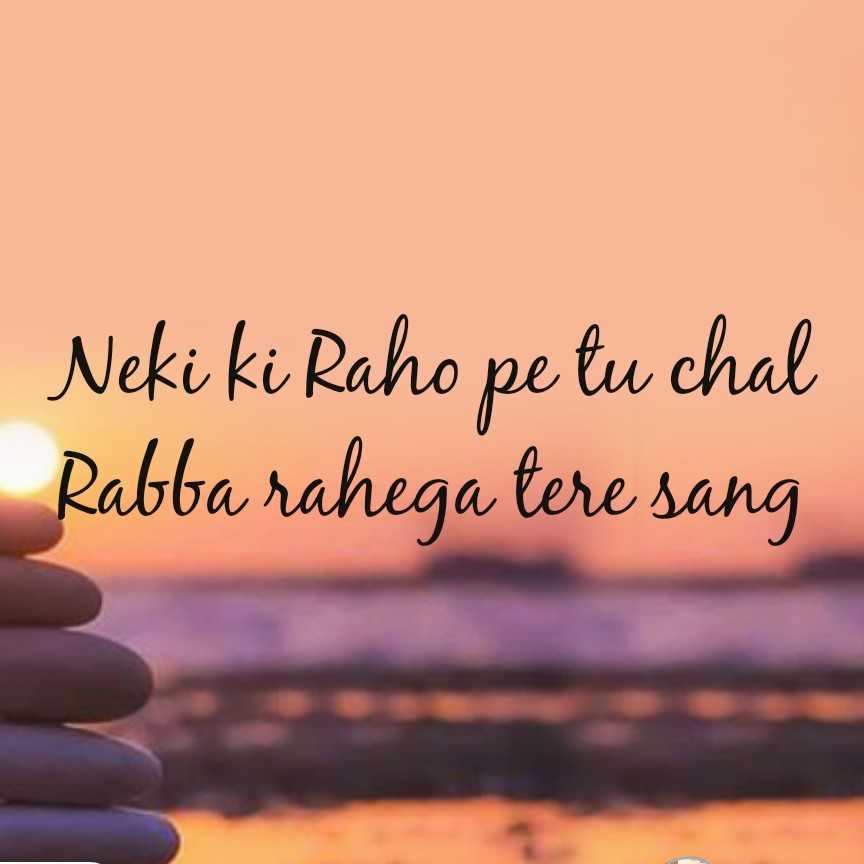 Rajesh Tandi singing my life