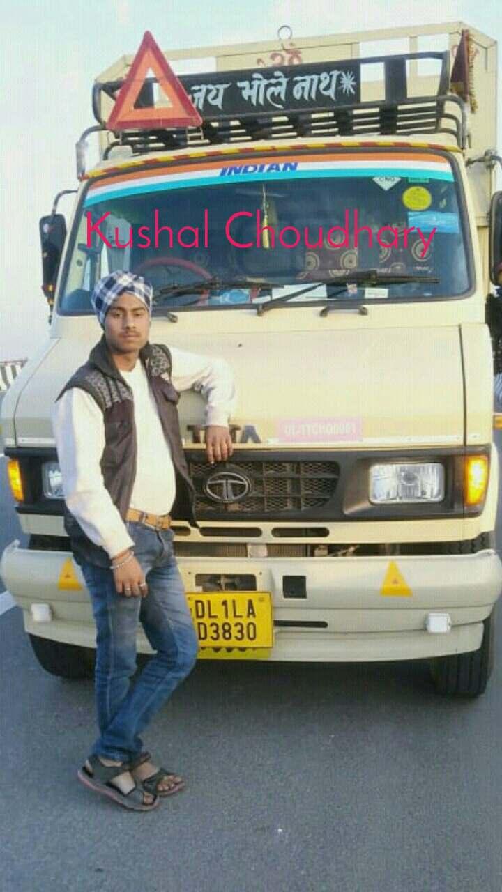 Kushal Choudhary