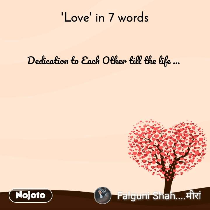 'Love' in 7 words   Dedication to Each Other till the life ...