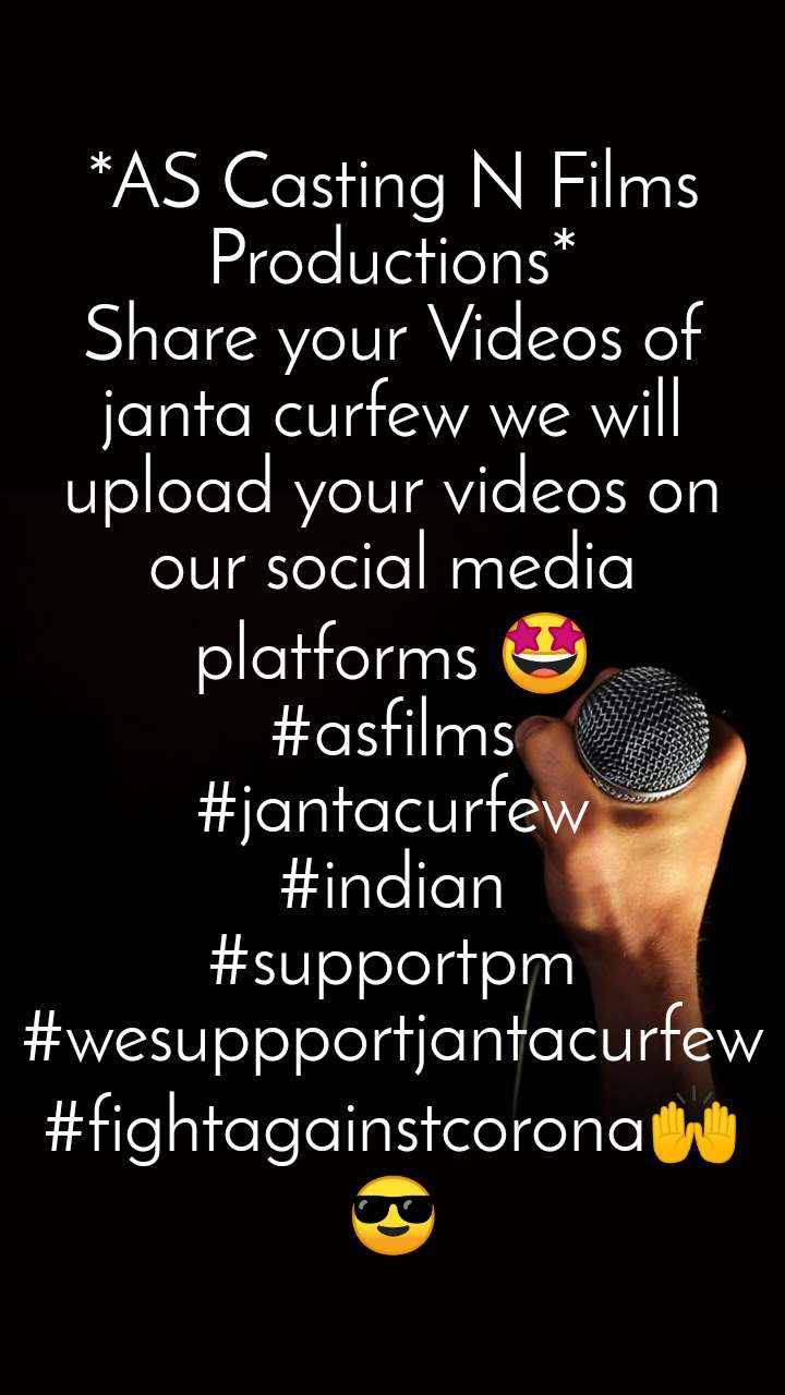 *AS Casting N Films Productions* Share your Videos of janta curfew we will upload your videos on our social media platforms 🤩  #asfilms  #jantacurfew #indian #supportpm #wesuppportjantacurfew #fightagainstcorona🙌😎