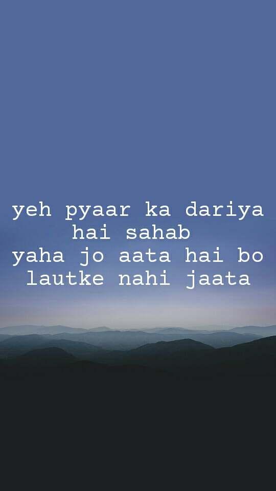 yeh pyaar ka dariya hai sahab  yaha jo aata hai bo lautke nahi jaata