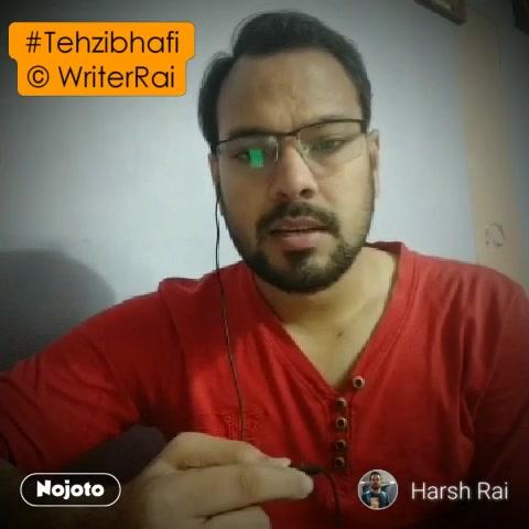 #Tehzibhafi © WriterRai