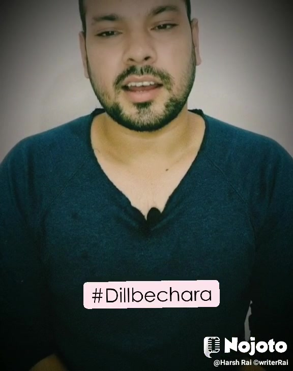 #Dillbechara