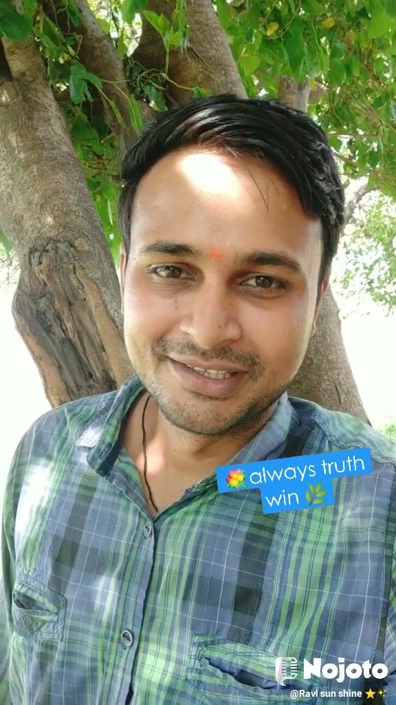 💐always truth win 🌿