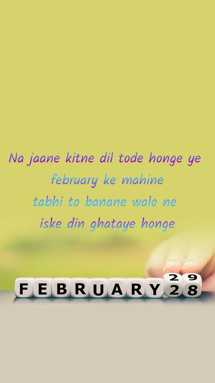 Na jaane kitne dil tode honge ye  february ke mahine tabhi to banane walo ne  iske din ghataye honge