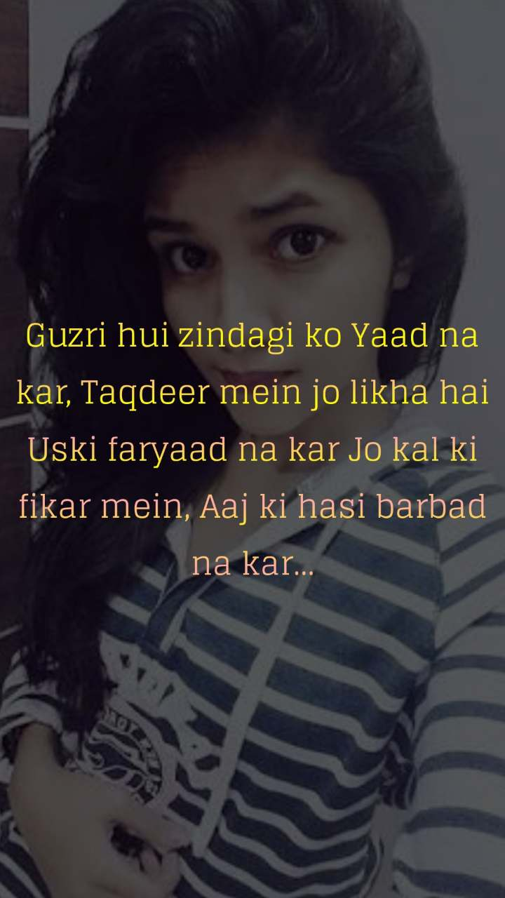Guzri hui zindagi ko Yaad na kar, Taqdeer mein jo likha hai Uski faryaad na kar Jo kal ki fikar mein, Aaj ki hasi barbad na kar…