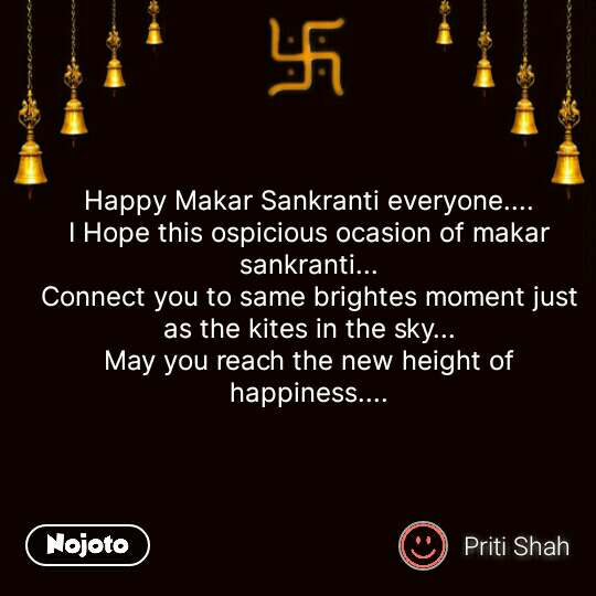 Suvichar in Hindi Happy Makar Sankranti everyone.... I Hope this ospicious ocasion of makar sankranti... Connect you to same brightes moment just as the kites in the sky... May you reach the new height of happiness.... #NojotoQuote