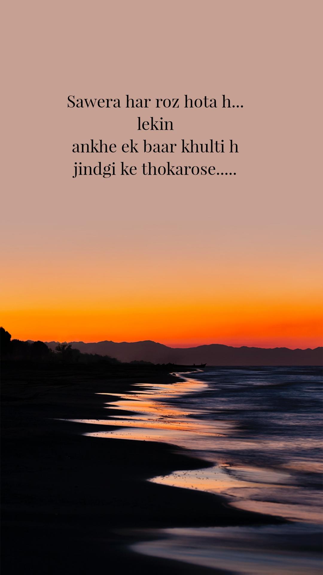 Sawera har roz hota h... lekin ankhe ek baar khulti h jindgi ke thokarose.....