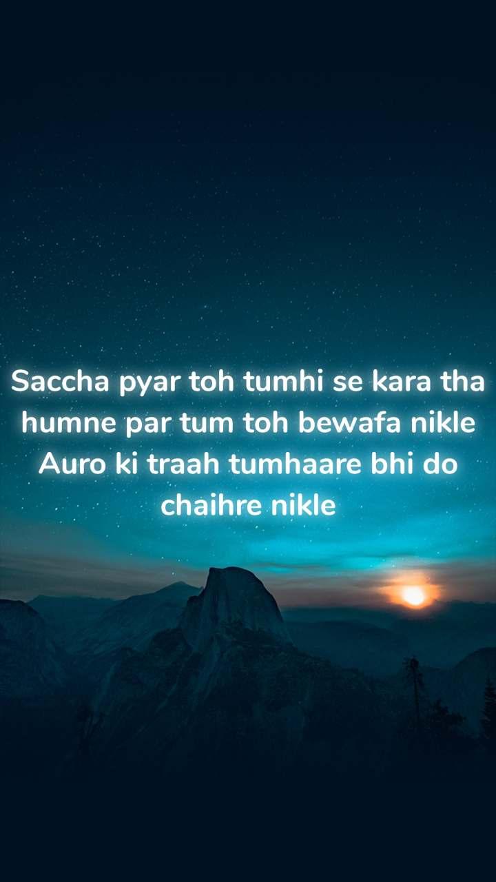 Saccha pyar toh tumhi se kara tha humne par tum toh bewafa nikle Auro ki traah tumhaare bhi do chaihre nikle