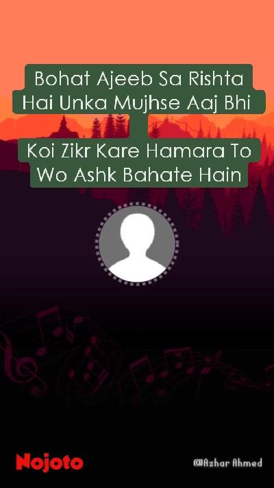 Bohat Ajeeb Sa Rishta Hai Unka Mujhse Aaj Bhi   Koi Zikr Kare Hamara To Wo Ashk Bahate Hain