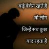 ADHURA PYAR Adhura Pyar