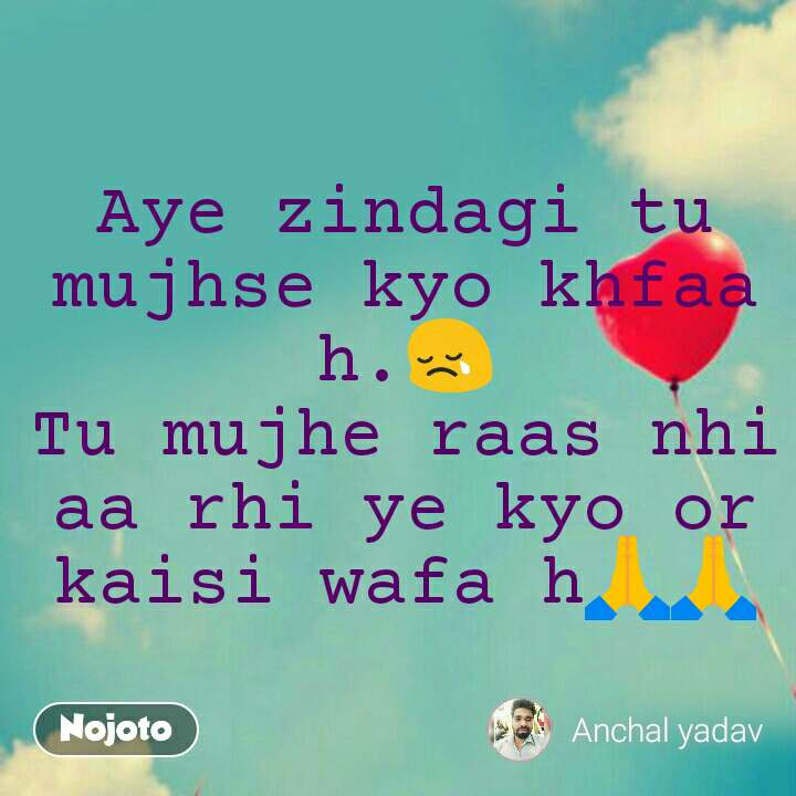 Love Shayari in Hindi Aye zindagi tu mujhse kyo khfaa h.😢 Tu mujhe raas nhi aa rhi ye kyo or kaisi wafa h🙏🙏 #NojotoQuote