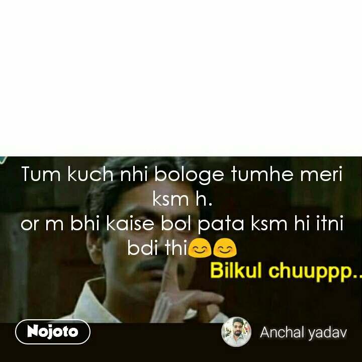 Nawazuddin quotes Tum kuch nhi bologe tumhe meri ksm h. or m bhi kaise bol pata ksm hi itni bdi thi😊😊 #NojotoQuote