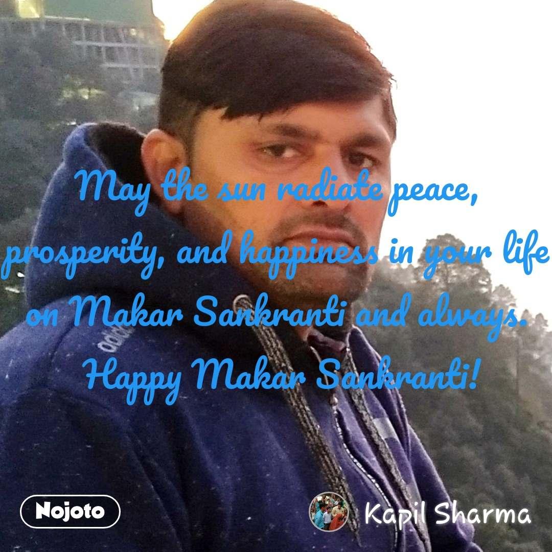 लोहड़ी की शुभकामनायें  May the sun radiate peace, prosperity, and happiness in your life on Makar Sankranti and always.  Happy Makar Sankranti! #NojotoQuote