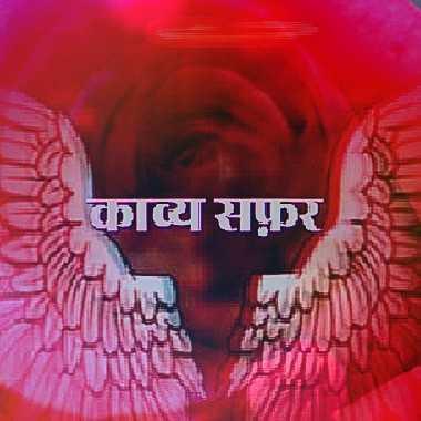 कवि संदीप कुमार तिवारी