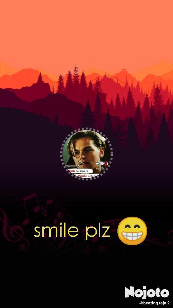 😁 smile plz