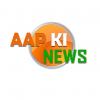 aapki news