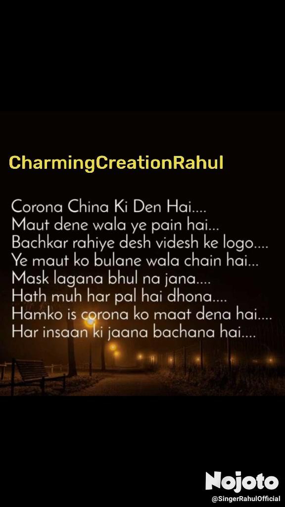 CharmingCreationRahul