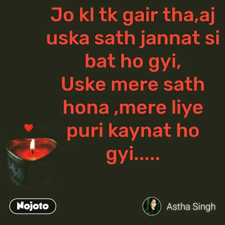 Pyar quotes in Hindi Jo kl tk gair tha,aj uska sath jannat si bat ho gyi, Uske mere sath hona ,mere liye puri kaynat ho gyi..... #NojotoQuote