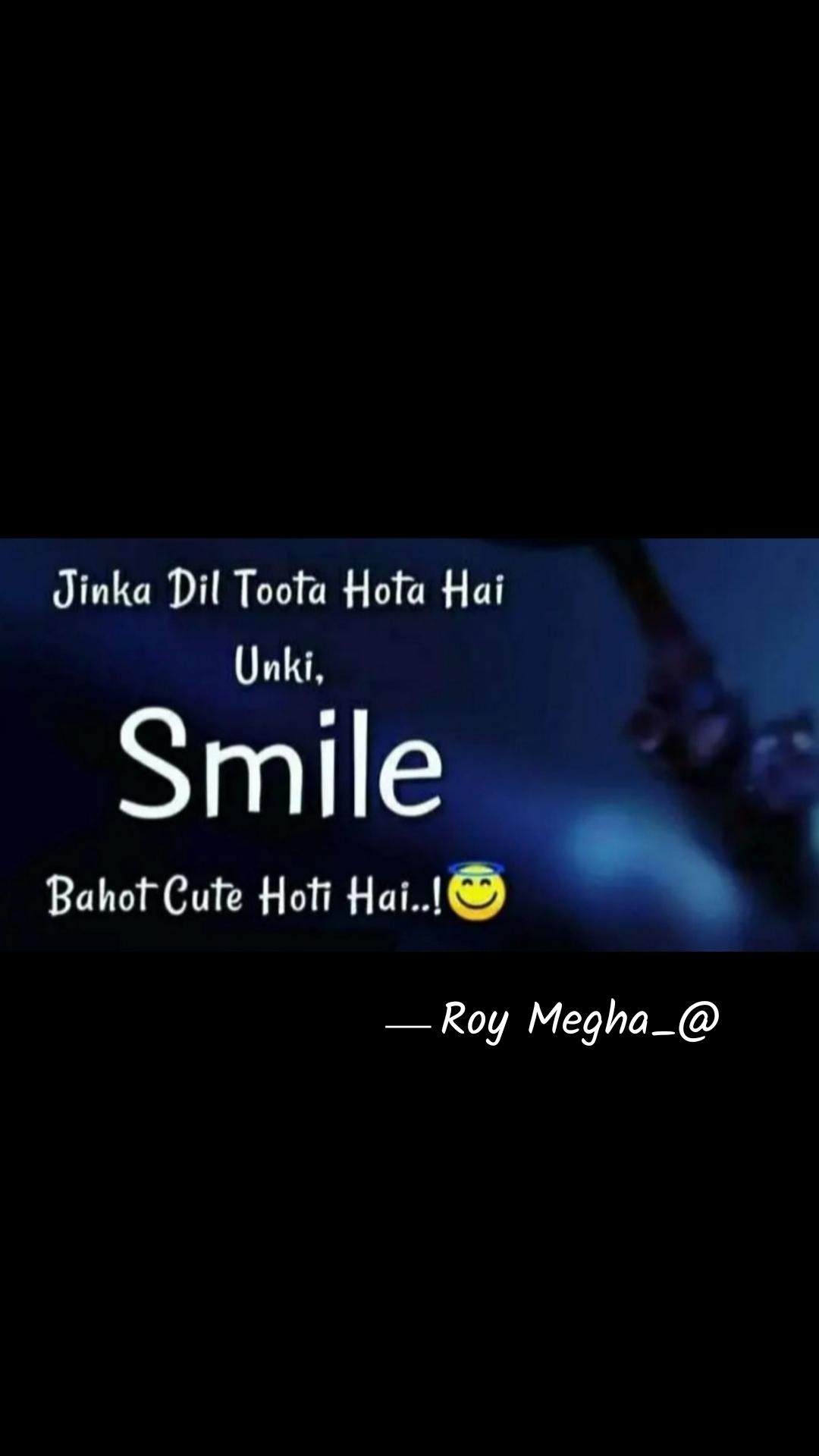 ⎯ Roy Megha_@