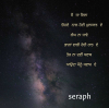 Seraph shyar  9501700522
