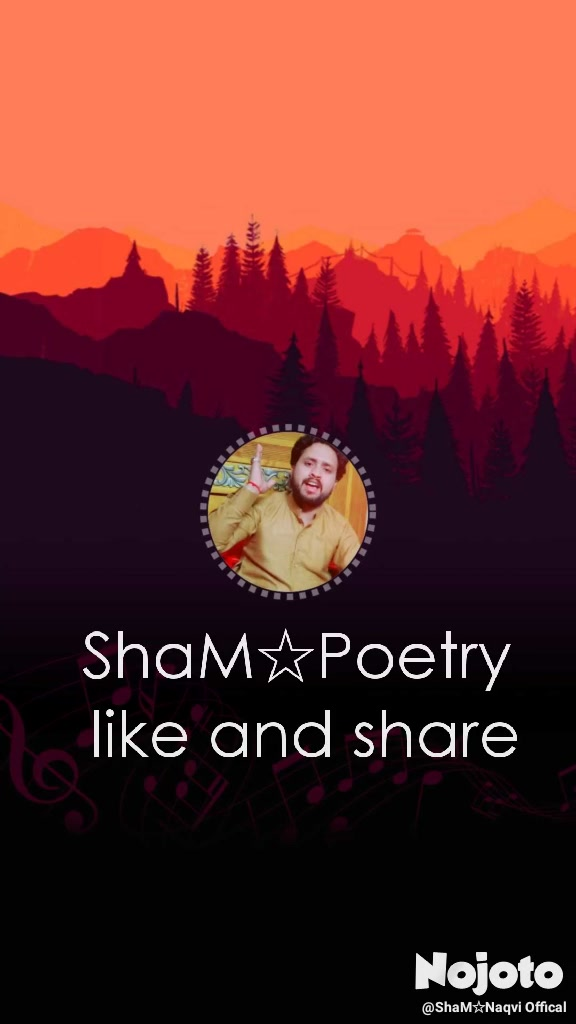 Sham Poetry Like And Share Sadpoetry Urdupoetry English Shayar