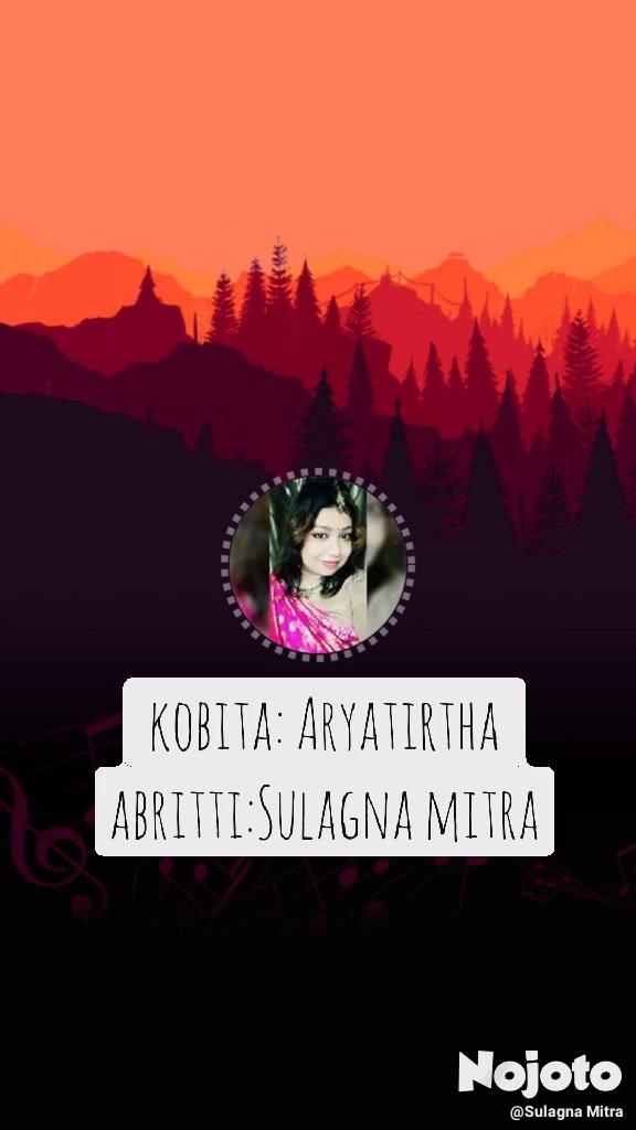 kobita: Aryatirtha abritti:Sulagna mitra