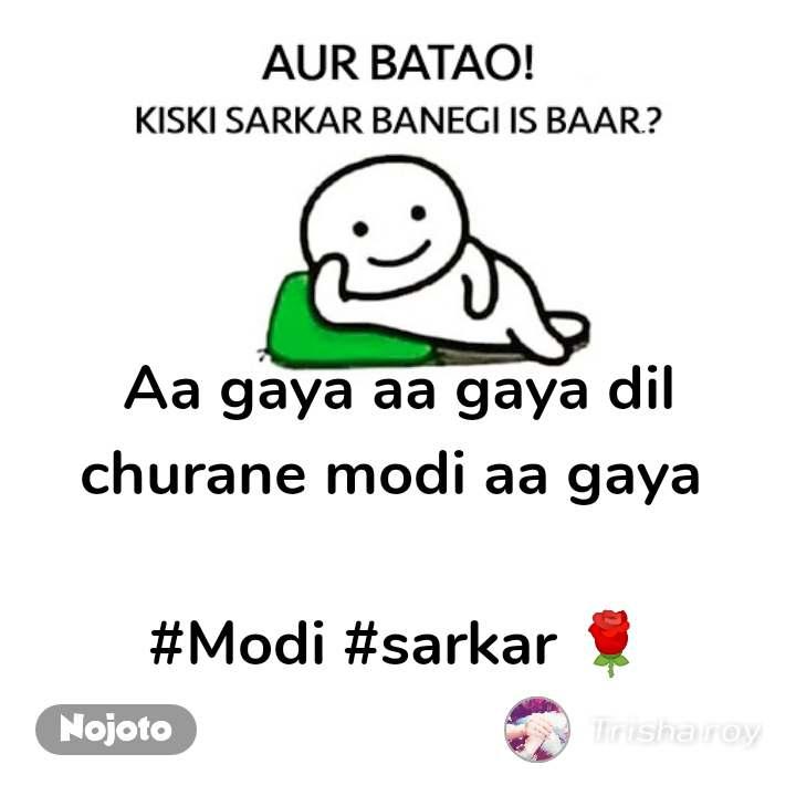 Aur batao kiski sarkar banegi is baar? Aa gaya aa gaya dil churane modi aa gaya   #Modi #sarkar 🌹